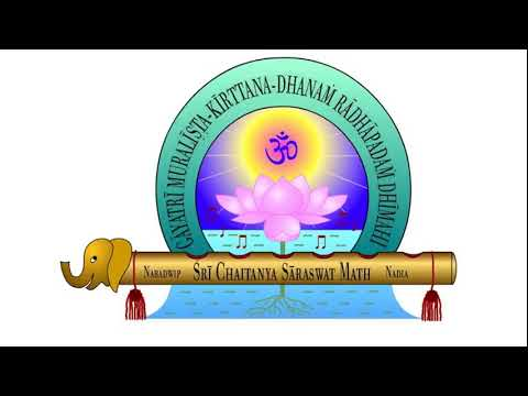 Sri Govinda Mela 2019 – Initiations by Srila Janardan Maharaj