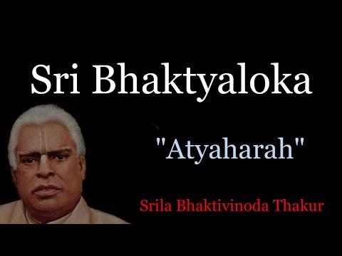 Śrī Upadeśāmṛta  (Sri Bhaktyaloka)