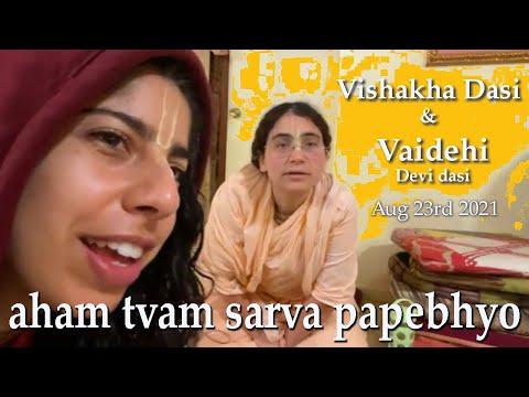 aham tvam sarva papebhyo